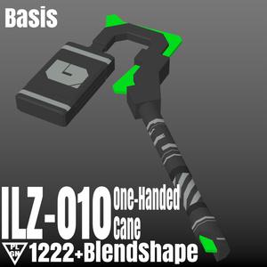 ILZ-010+FANTOMO