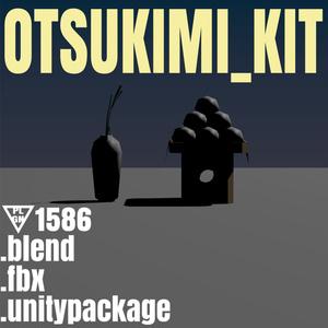 Otsukimi_Kit