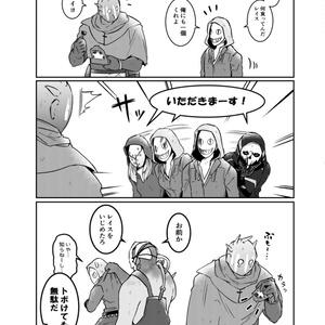 【DL版】ぐんだん!