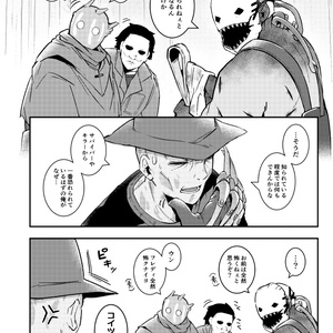 【DL版】お前ら怖がれ!