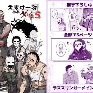 C98(エアコミケ)新刊セット