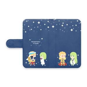 Fate / 星空メソポタ Androidケース