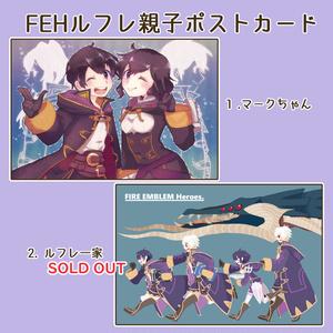 FEH / ルフレ親子ポストカード