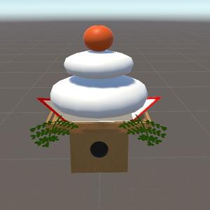 【3Dモデル】鏡餅 謹賀新年 アバター アクセサリー