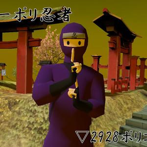 【3Dモデル】ローポリ忍者くん ninja kun