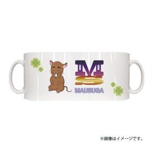 【お家でのリラックスタイムに】『マウスガ マグカップ』【ねずみキャラクター】