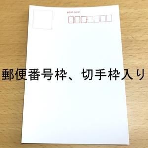 【ポストカード 春】『終わりと始まりの季節』