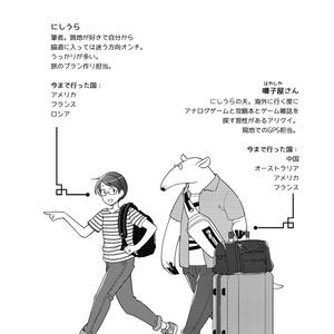 台湾もぐもぐ二人旅