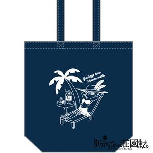 【かご荘開催記念グッズ】トートバッグ