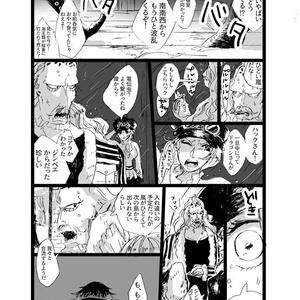 【GLC8新刊】海よっつ、空ひとつ