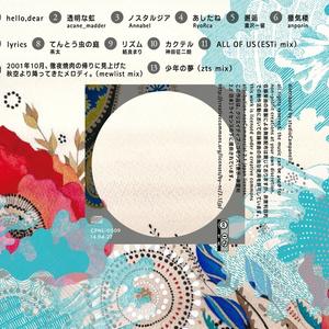 (DL販売) berpop melodies & Remixies vol.2