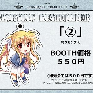 【受付終了】COMIC1☆13新作通販(グッズ)