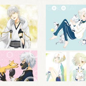 栞-SHIORI- 2015-2020Illustbook 【クリックポスト版】