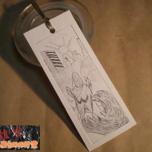 [普通郵便82円]くおんの中で しおり | ご当地妖怪雑貨屋鶴屋もののけ堂 オリジナル | きつね 黒 手作り