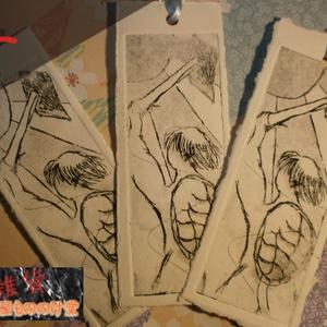 [普通郵便82円]河太郎 しおり | ご当地妖怪雑貨屋鶴屋もののけ堂 オリジナル | 河童 黒