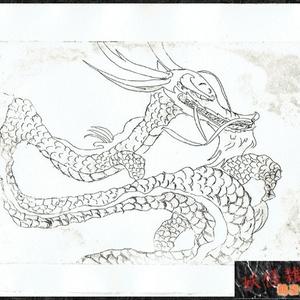 水呑み龍版画 額縁付き | ご当地妖怪雑貨屋鶴屋もののけ堂 オリジナル | 龍 銅版画