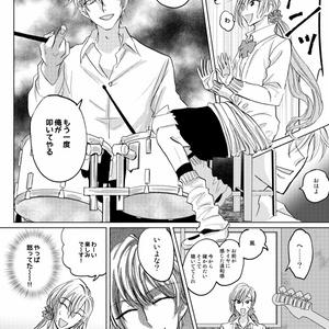 ナオト、Sing for Me!(3)