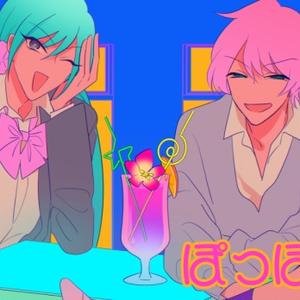 【8/31まで!】ぽっぽハートの会・会員専用