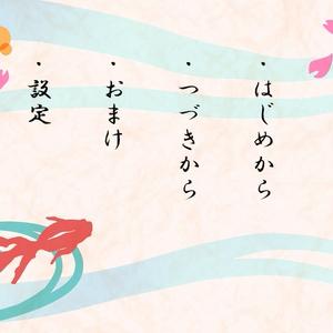 桜あんみつ