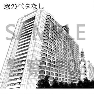 漫画背景素材-警察庁外観03