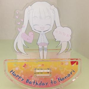 ななり誕生日ver★ゆらゆらアクリルフィギュア