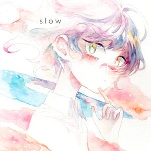 個人本「slow」