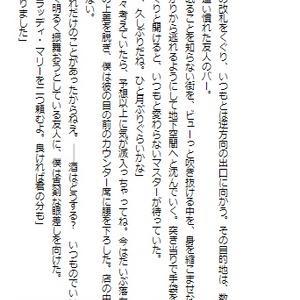 【紙本】ペーパークラフト