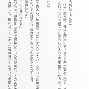 【紙本】Von Boyage!! -Keio Gyokunan Familly 95th Anniversary-