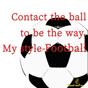 Contact the ball  type X