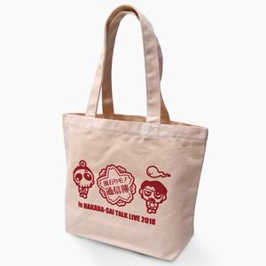 【セット商品】ハヤツウ トートバッグ&マフラータオルセット(墓場祭限定ver)