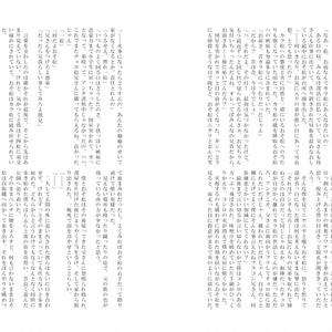 松野一松、無法松の一生-学生生活偏-