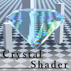 Crystal Shader