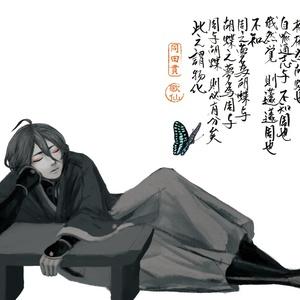 胡蝶のゆくへ