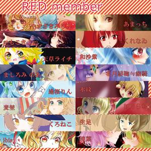 東方×童話合同 RED