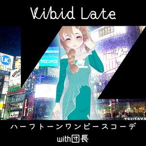 【Vroid用テクスチャ】Vibid Late ハーフトーンワンピースコーデwith団長 【Vtuberコラボコーデ】