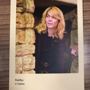 鈴木香里武 写真集「Karibu in Odaiba」(エイプリルフール企画作品)