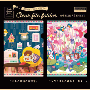 【NEW】Clear File Folder SET