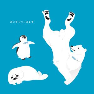 【あいすくりぃまぁず】ソーダフロート【ポーチ】