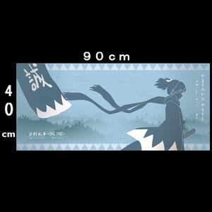 マウスパッド (大きいサイズ)  90×40cm デスクマット アニメ ゲーム ロリ エロ 刀剣乱舞 とうらぶ 大和守安定