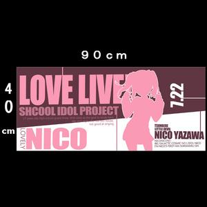 マウスパッド (大きいサイズ)  90×40cm デスクマット アニメ ゲーム ロリ エロ LOVE LIVE ラブライブ 矢澤にこ