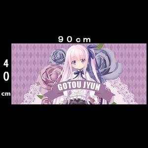 マウスパッド (大きいサイズ)  90×40cm デスクマット アニメ ゲーム ロリ エロ 天使の3P 五島潤