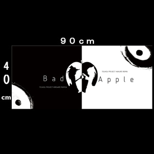 マウスパッド (大きいサイズ)  90×40cm デスクマット アニメ ゲーム ロリ エロ 東方 バッドアップル BAD APPLE