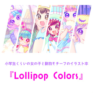 Lollipop Colors