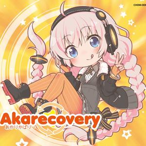 Akarecovery [ダウンロード]