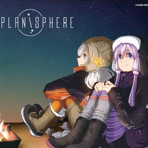 Planisphere [ダウンロード]
