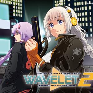 Wavelet2 [ダウンロード]