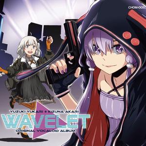 Wavelet [ダウンロード]