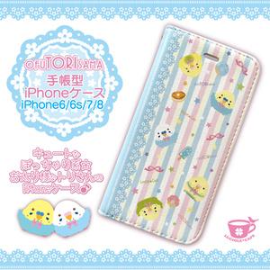 セキセイインコ(..• წ •..)手帳型iPhoneケース