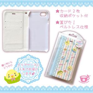 【受注生産】セキセイインコ(..• წ •..)手帳型iPhoneケース