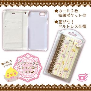 オカメインコ(●• წ •●)手帳型iPhoneケース